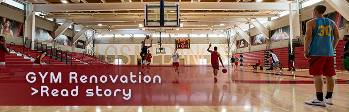 Read about our gym renovation
